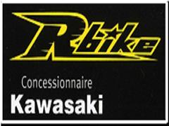 rbike_vig